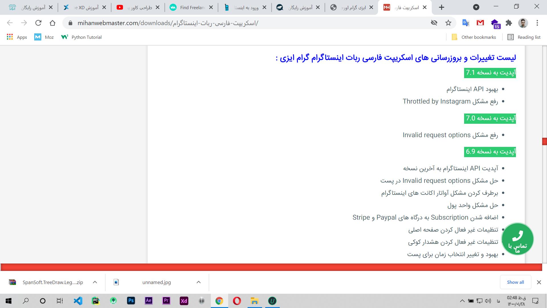 Screenshot_10_.png
