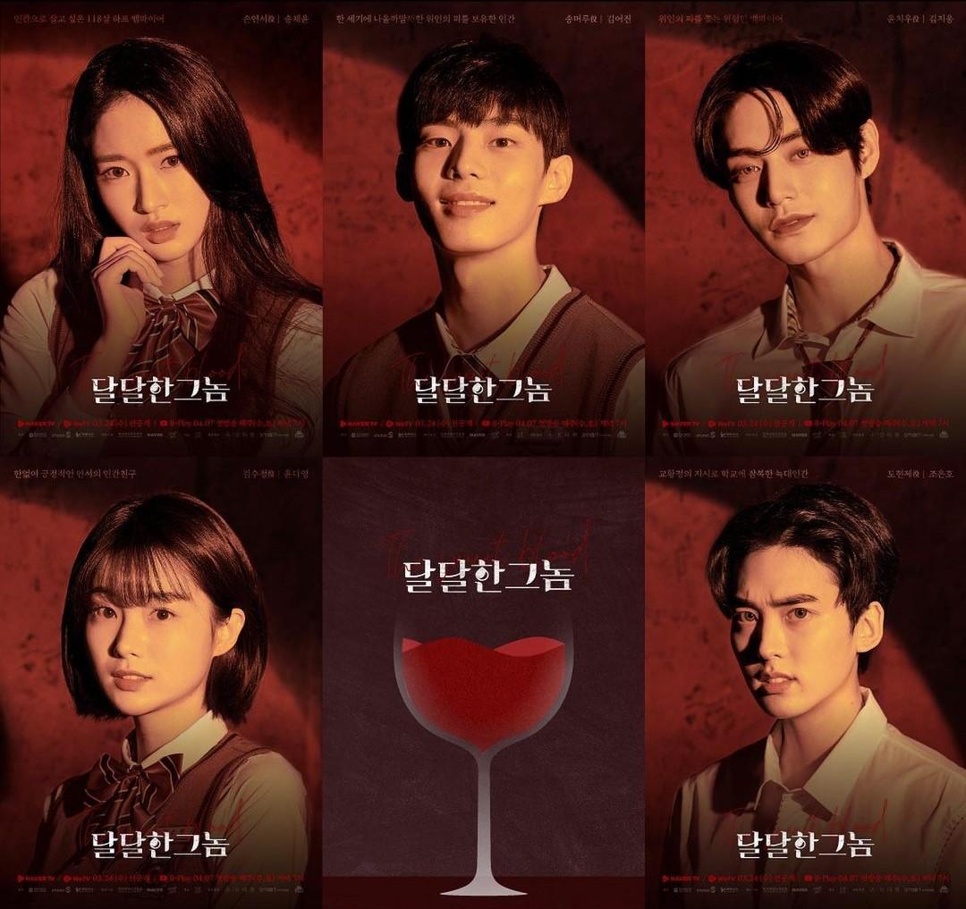 [تصویر:  the_sweet_blood_2021_web_drama_official_posters_8.jpg]