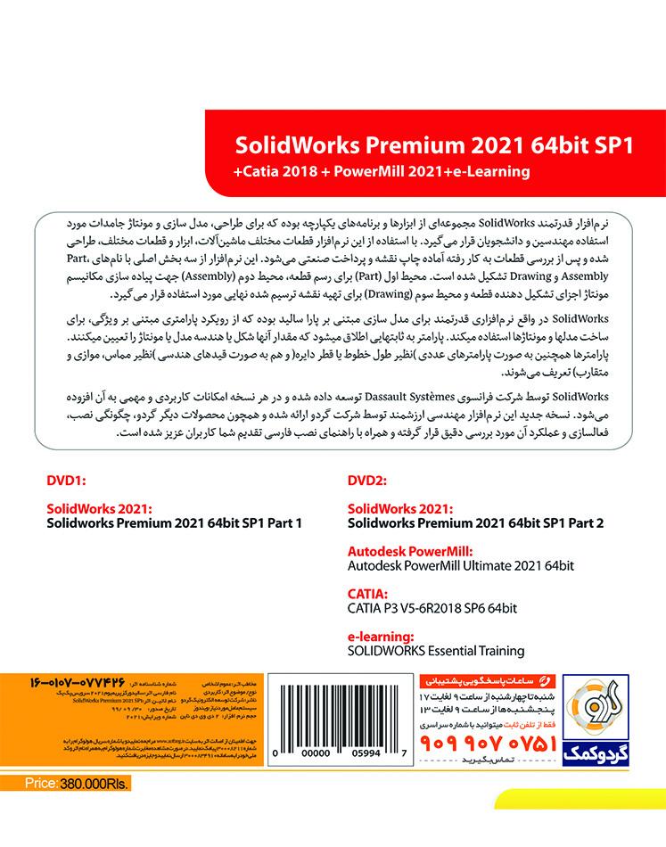 Solidworks Premium 2021 SP1