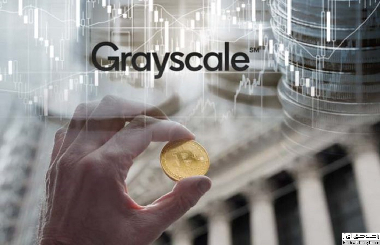 https://s18.picofile.com/file/8433059876/Grayscale_altcoin_%D8%B1%D8%A7%D8%AD%D8%AA_%D8%AD%D9%82.jpg