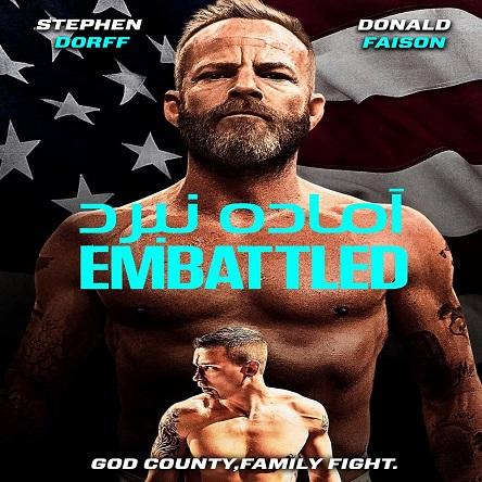 فیلم آماده نبرد - Embattled 2020