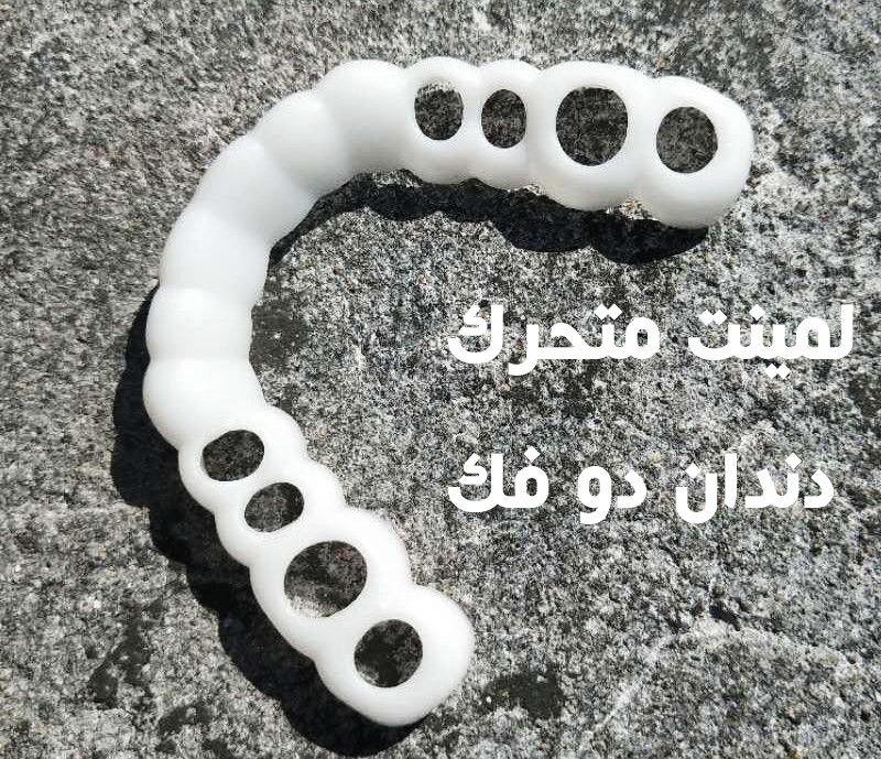 قیمت و خرید لیمنت متحرک دندان دو فک و تک فک ارسال کل ایران