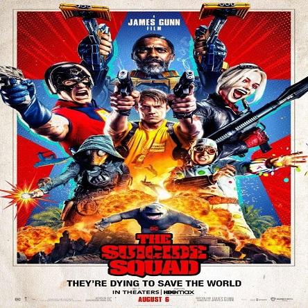 فیلم جوخهٔ انتحار ۲ - The Suicide Squad 2021