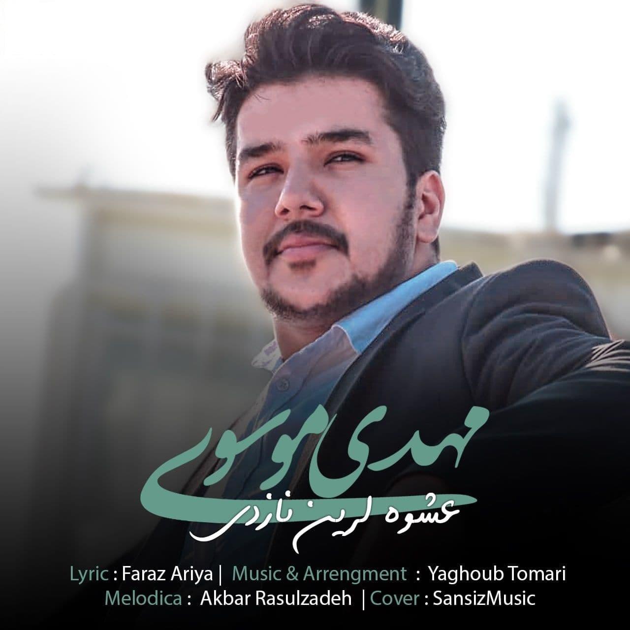 https://s18.picofile.com/file/8433619450/08Mahdi_Mousavi_Eshvalarin_Nazdi.jpg