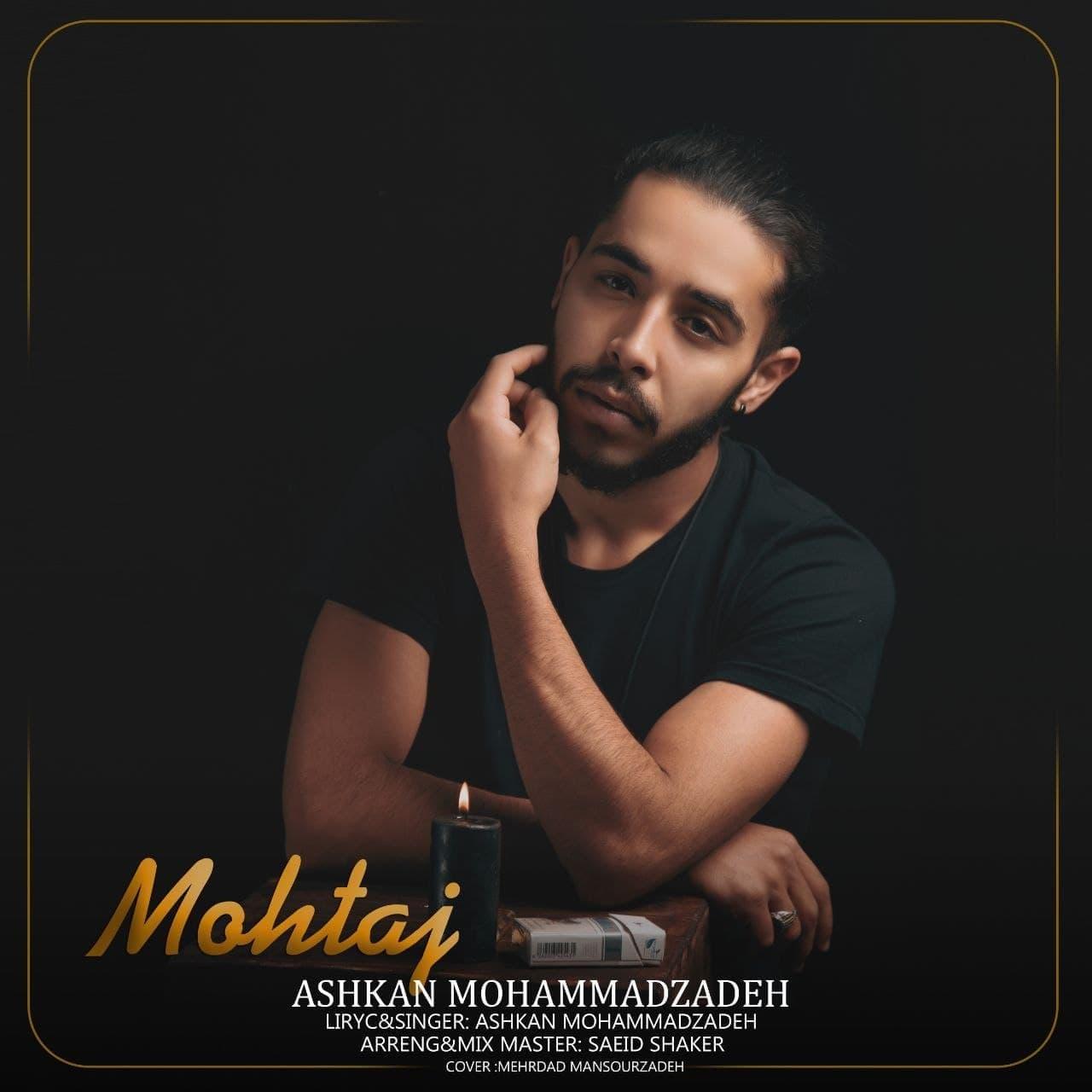 https://s18.picofile.com/file/8433637984/01Ashkan_Mohamadzadeh_Mohtaj.jpg