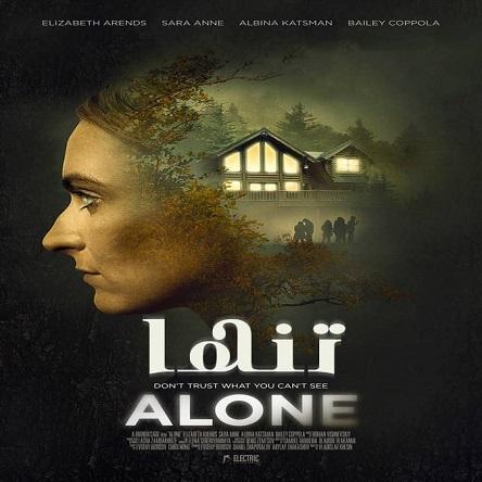 فیلم تنها - Alone 2020