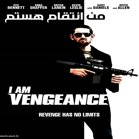 فیلم من انتقام هستم - I Am Vengeance 2018
