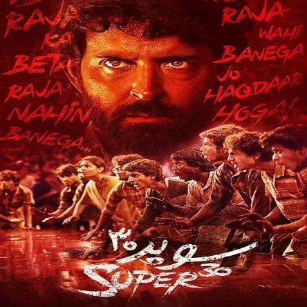 فیلم سوپر 30 - Super 30 2019