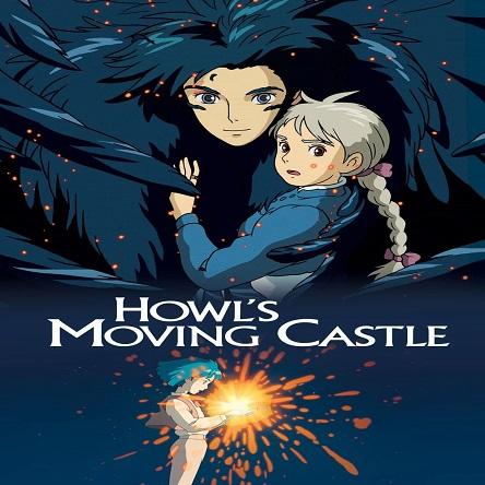 انیمیشن قلعه متحرک هاول