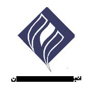 انجمن علوم مدیریت ایران