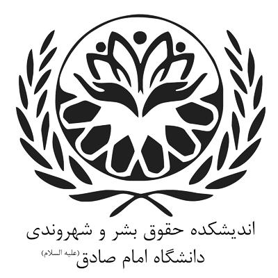انجمن حقوق بشر