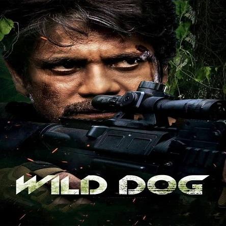 فیلم سگ و حشی - Wild Dog 2021