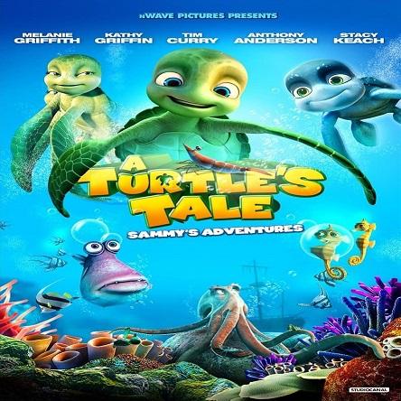 انیمیشن یک داستان لاکپشتی: ماجراهای سمی - A Turtle's Tale: Sammy's Adventures 2010