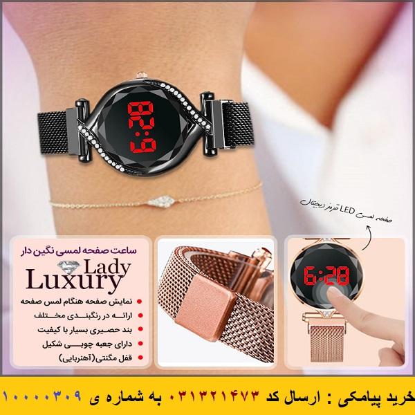 ساعت صفحه لمسی نگین دار Luxury Lady Jeweled Touch Screen Watch Luxury Lady