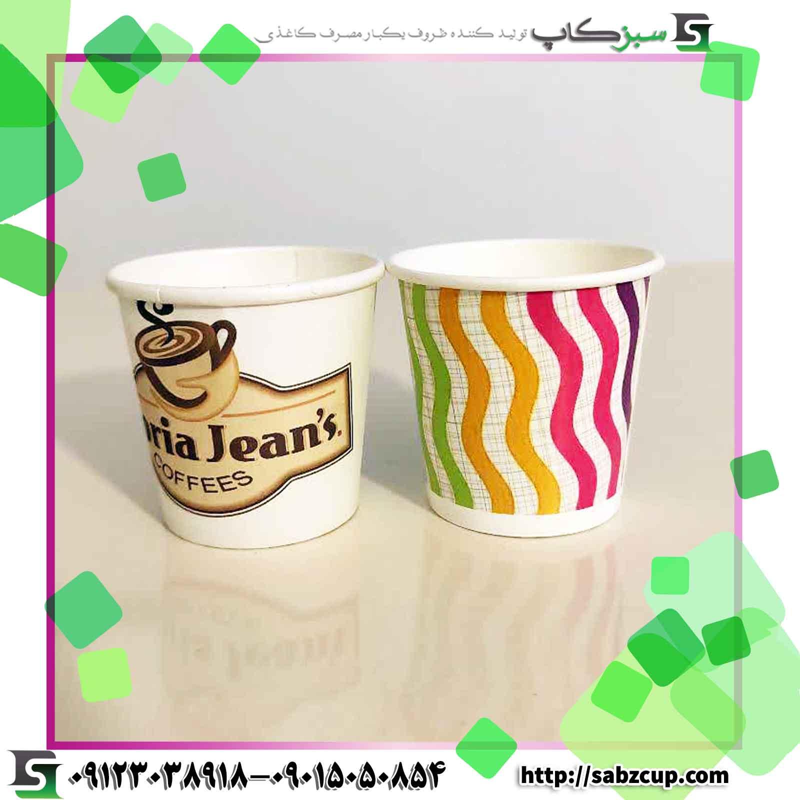 طراحی لیوان کاغذی