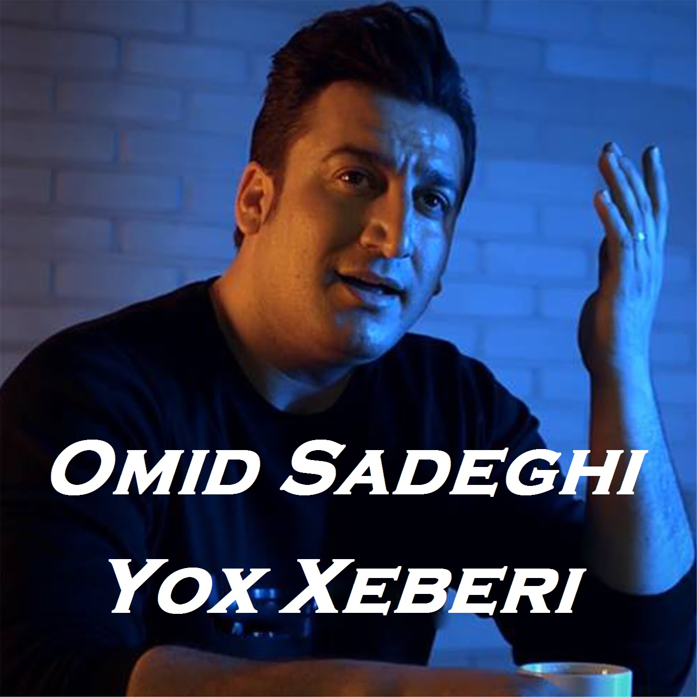 https://s18.picofile.com/file/8437191984/12Omid_Sadeghi_Yox_Xeberi.jpg