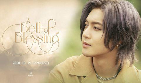 SS501, kim hyun joong, a bell of belsing , kim hyun joong song