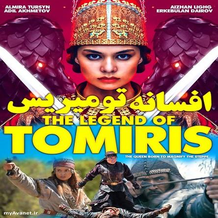 فیلم افسانه تومیریس - The Legend of Tomiris 2019