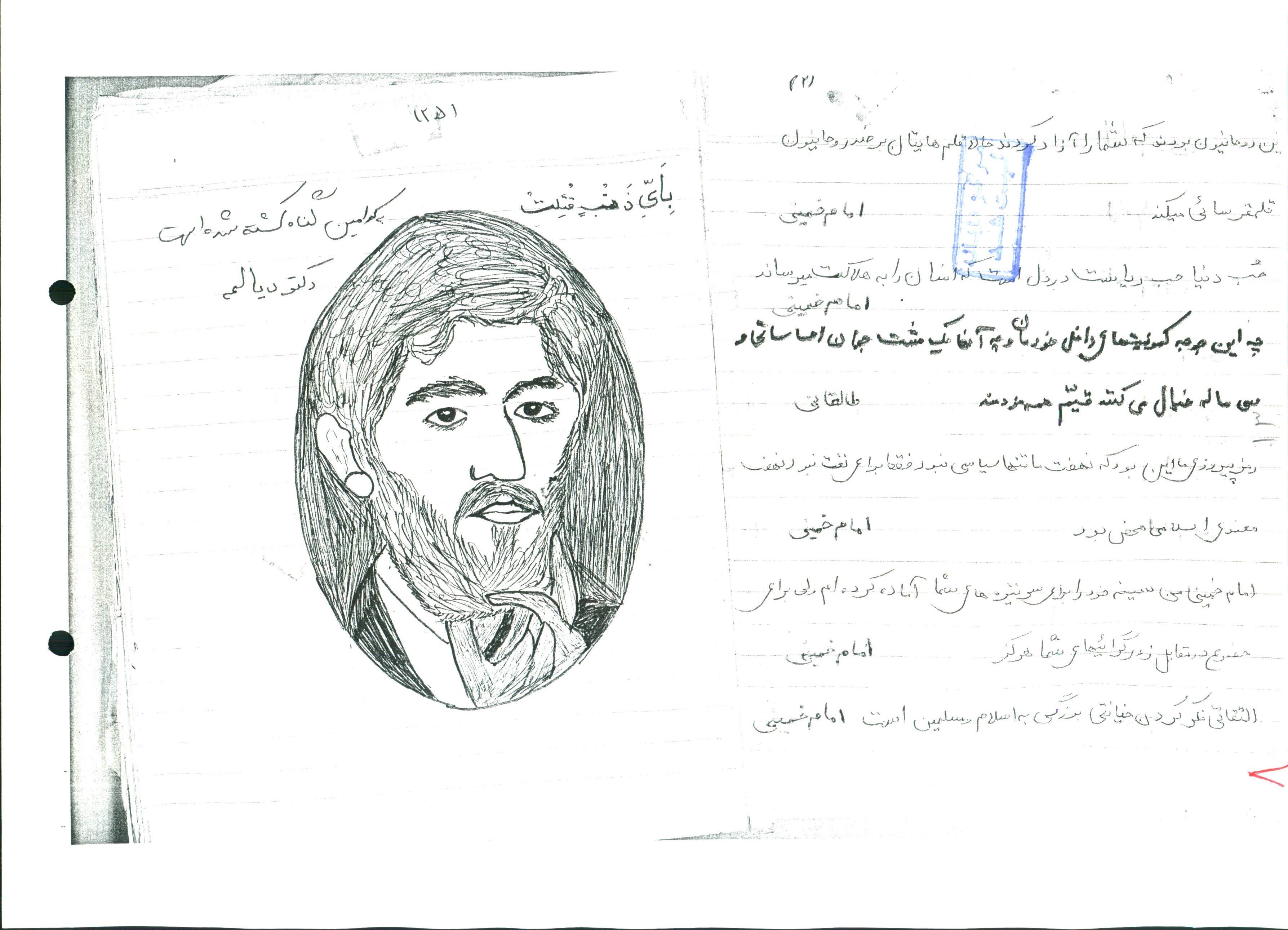 طراحی چهره شهید دیالمه توسط شهید علی اصغر میرزازاده