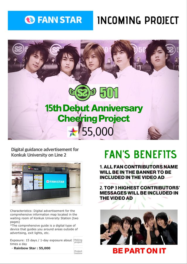 Ss501, ss501 star, ss501 and triples star