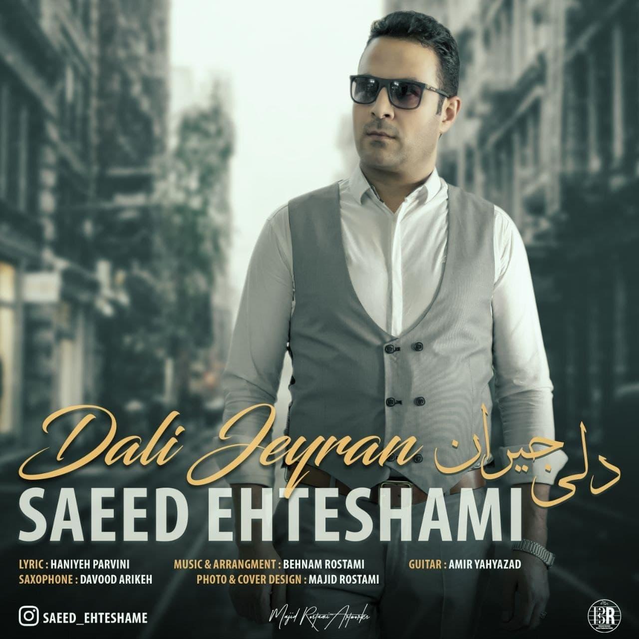 https://s18.picofile.com/file/8438485392/19Saeed_Ehteshami_Dali_Jeyran.jpg