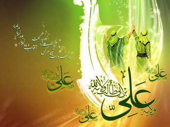 پیامک تبریک عید غدیر خم ghadir