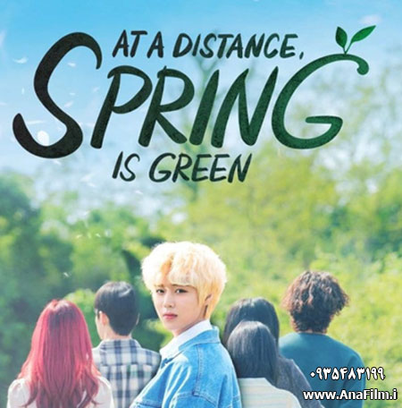 https://s18.picofile.com/file/8438897242/At_a_Distance_Spring_is_Green_1_2021.jpg