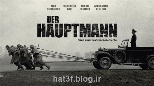 تصویر پوستر فیلم سینمای کاپیتان