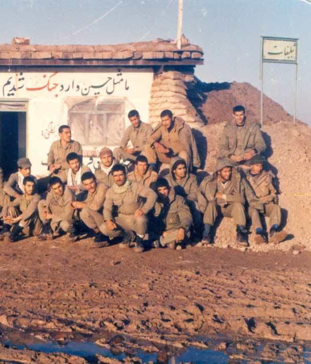 رزمندگان گروه توپخانه 63 خاتم الانبیاء صلی الله علیه و اله و سلم