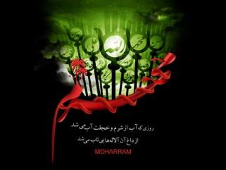 گریه برای امام حسین علیه السلام