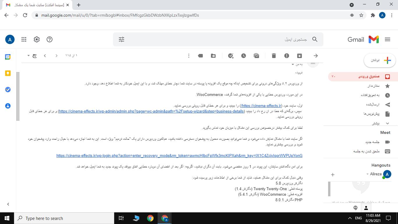 Screenshot_7_.png