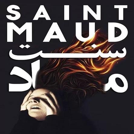فیلم قدیسه ماد - Saint Maud 2019