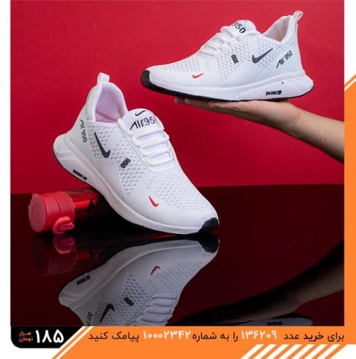 کفش مردانه RETINA مدل 1500