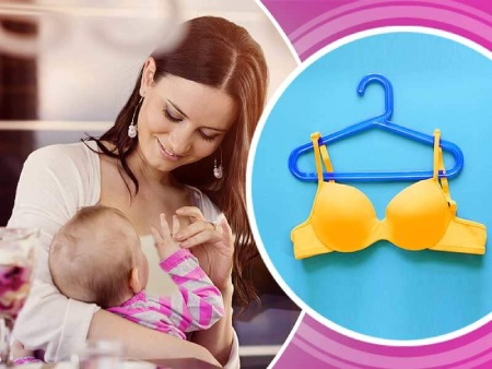 سوتین مناسب دوران شیردهی Breastfeeding bra