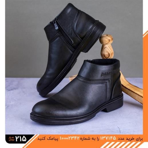 عکس محصول کفش نیم بوت چرم مردانه Klasid مدل 1508