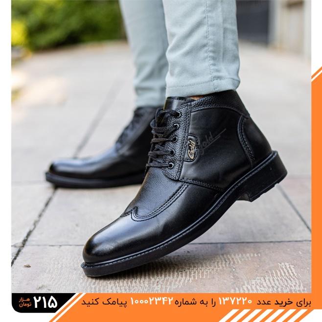 کفش نیم بوت چرم مردانه Kamiar مدل 1511