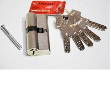 سیلندر قفل درب سوئیچی کالی ۷ سانت